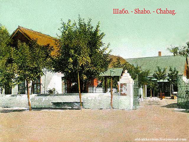 Двор колонистов в Шабо