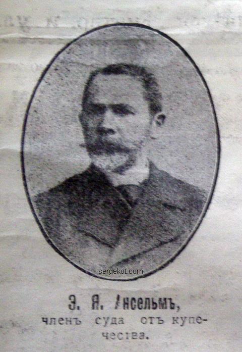 Од.Листок. 26.11.1908. Коммерч. суд..