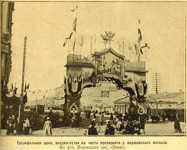 Триумфальная арка на Измайловском проспекте