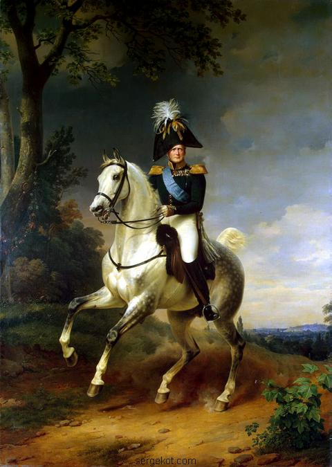 Франц Крюгер Конный портрет Александра I 1837.