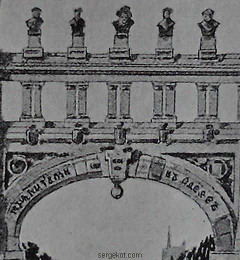 центральная часть арки по проекту Ландесмана