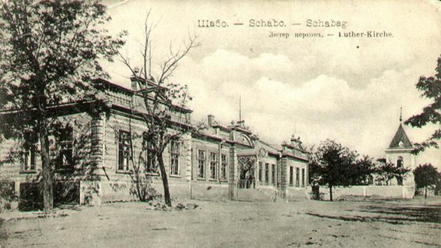 Лютеранская церковь в Шабо.