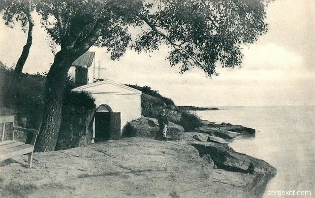 Дорога на Шабо, часовня св. Геогрия.
