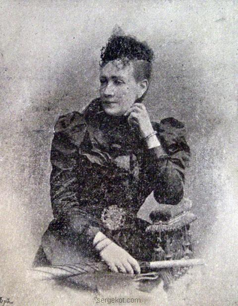 Наталья Михайловна Зеленая ,1895