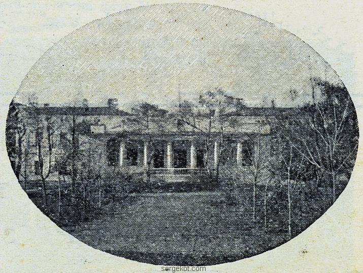 путеводитель Вайнера по Одессе, 1901 год-